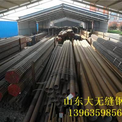 无缝钢管 合金钢管大量库存 价格优惠 发货快速