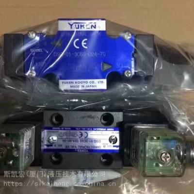 油研YUKEN电磁阀DSG-01-3C5-A240-N1-50