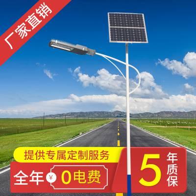 定制太阳能路灯 承德LED新农村一体化户外灯 明光恒辉照明资质一级承接亮化工程