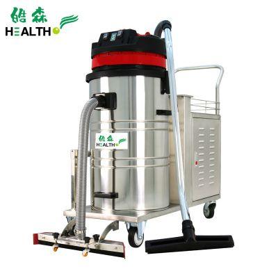 皓森交直流一体吸尘器HS-1580XP工厂车间用电瓶工业吸尘器