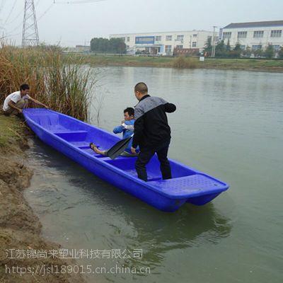 水产养殖休闲娱乐水上渔船游艇打捞船冲锋舟_江苏锦尚来塑业6米