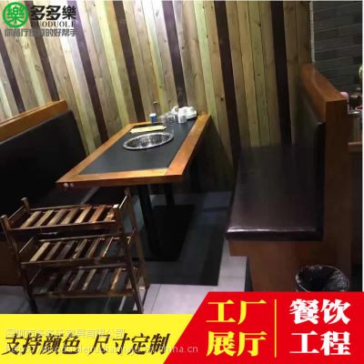 现代古典火锅烤肉店 火烧石实木包边桌子订制厂家 深圳市多多乐餐饮家具 免费设计包安装