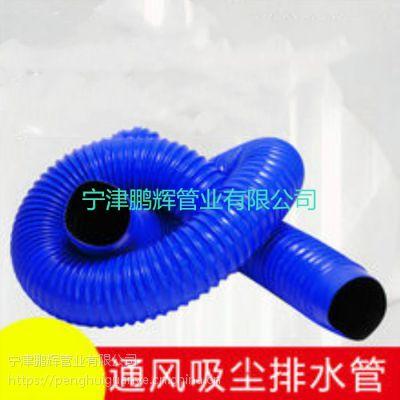 鹏辉PVC透明管 150口径木工集尘管PVC通风排气管