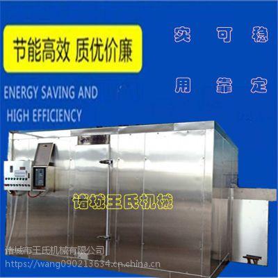 海鲜小型速冻机价格 速冻饺子设备视频 水饺速冻机那个牌子好