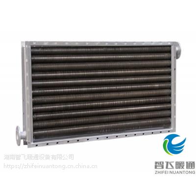 长沙散热器智飞暖通厂家直销烘房干燥用蒸汽加热器SZL7*5/2烘干散热器翅片管散热器
