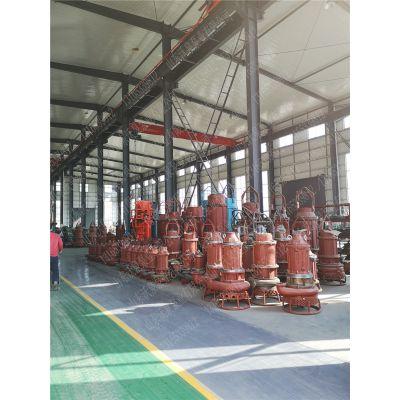矿用潜水粉浆泵 围堰施工潜水清淤泵 全国供应沃泉泵业