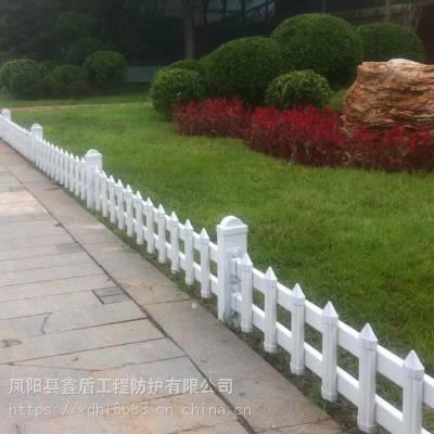 上虞塑料栅栏围栏 上虞围墙栏杆厂家