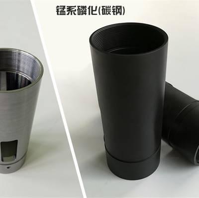 锰系磷化公司-天津桑维金属处理-锰系磷化