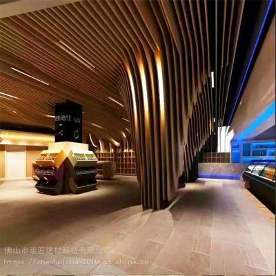 厂家定制餐厅异型弧形铝方通天花 包柱波浪造型吊顶格栅
