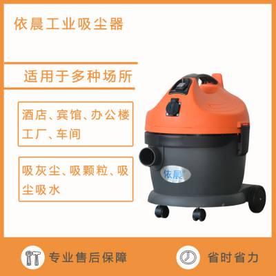 小型工业吸尘器工厂车间用干湿两用吸尘吸水机,商用保洁用吸尘器