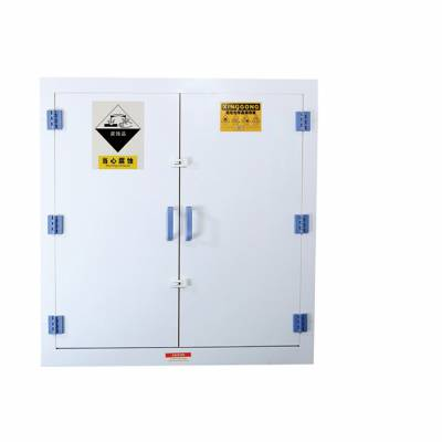 XGPP300F试剂储存柜
