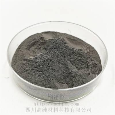 批发零售99.996%金属铋粉BismuthPowder