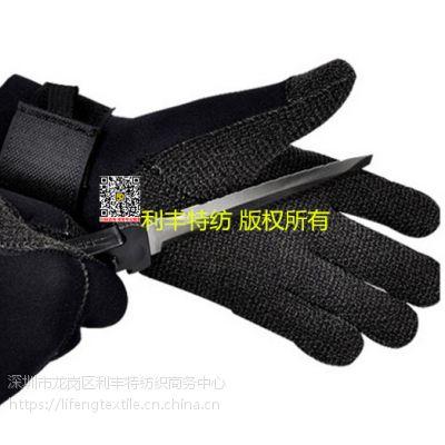 弹力凯夫拉耐磨布 kevlar+尼龙+弹力纱 克重轻 强度大 潜水产品、手套等专用面料