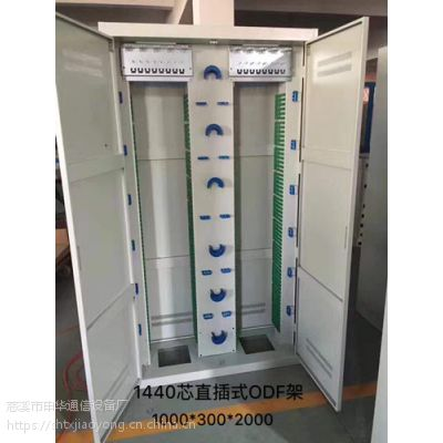 ODF光纤配线柜 室内/机房 落地式