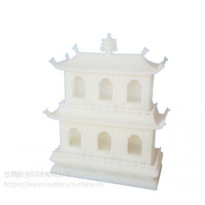工业级3D打印加工服务cnc手板模型电镀上色快速成型打样软胶复模