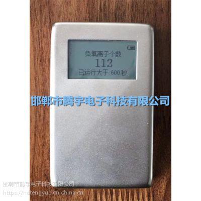负氧离子检测仪高端品质低端价格
