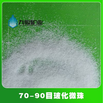 信阳轻质抹灰石膏砂浆用70-90目玻化微珠厂家