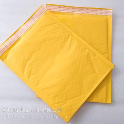 牛皮纸复合气泡信封袋批量生产