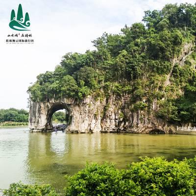 广西桂林旅游 桂林旅游景点 龙脊梯田旅游