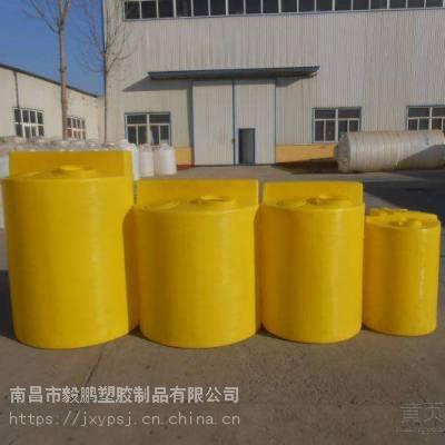 加厚南昌聚乙烯PE滚塑桶酸碱调节加药箱搅拌箱江西毅鹏塑胶厂家直供
