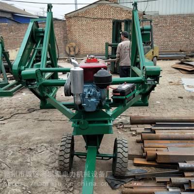 收放线两用拖车 电力多功能放线车 电力收线车厂家 满发聚