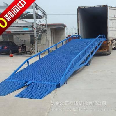 黄浦区航天直销移动式登车桥 叉车装卸上车平台 集装箱爬车台 载重大运行稳