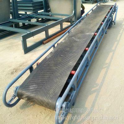 固体残渣带式输送机 定做大倾角皮带输送机 裙边格挡输送机价格