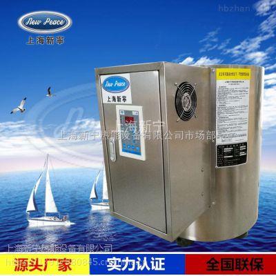 大型多功能电热水器制造商