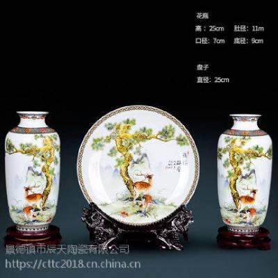 美式家居陶瓷花瓶三件套 欧式客厅花瓶摆件 陶瓷花瓶厂家