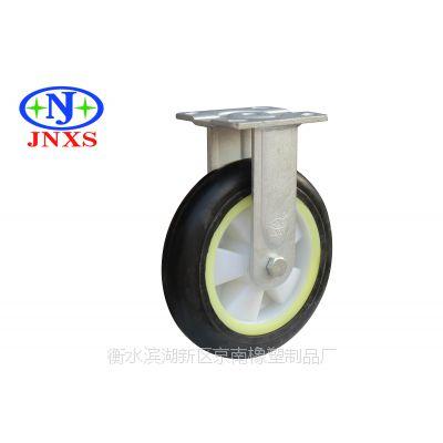 厂家直销 京南橡塑 8寸黑色塑芯弹力胶橡胶脚轮万向定向刹车轮