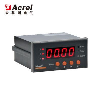 安科瑞低压一体式电动机保护器ARD2-800/J 带报警