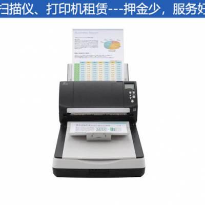精益扫描仪租赁-北京扫描仪租赁-合肥亿日办公设备出租