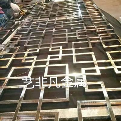 广州304黄钛金不锈钢屏风拉丝玫瑰金客厅玄关红古铜金属激光花格定制