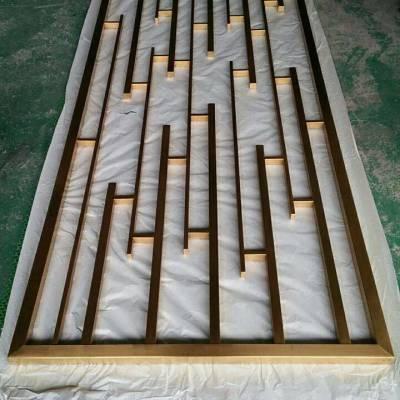 佛山厂家直销高端订制不锈钢屏风隔断 玫瑰金钛金不锈钢屏风