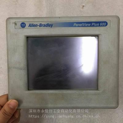 AllenBradley 罗克韦尔 2711P-B4C20D8 AB触摸屏故障维修