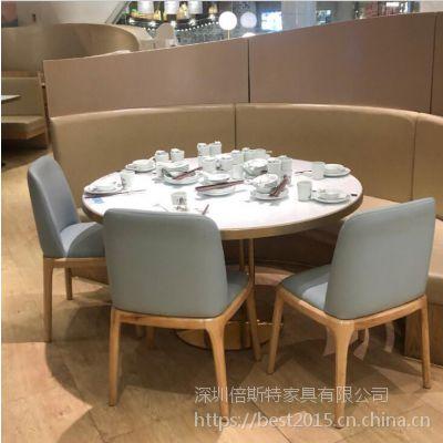 倍斯特简约现代实木餐椅创意中餐湘菜酒店酒楼包房椅厂家定制