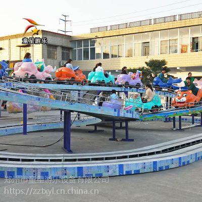 TX--MNCS迷你穿梭童星爆款火热来袭中小型儿童游乐设备