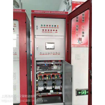 上海漫洋低频巡检柜厂家供应
