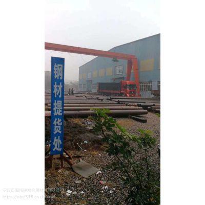 宁波现货供应GCr15圆钢 规格齐全 毛料 可配送到厂 可退火