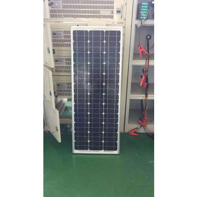 锂电一体化太阳能路灯配置参数@厂家