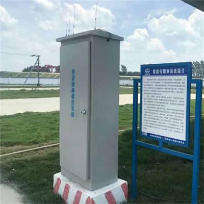 太原公路喷淋降尘器 智能喷淋降尘器生产厂家