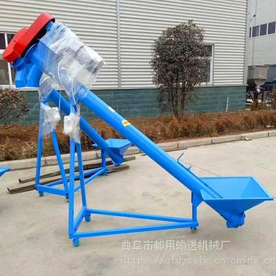 化工粉螺旋提升机 304不锈钢提升机 炭黑粉管式上料机qk