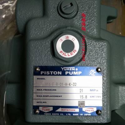 柱塞泵A16-F-R-01-H-K-32