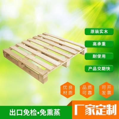 惠州熏蒸卡板订制产品外观设计_广辉包装材料