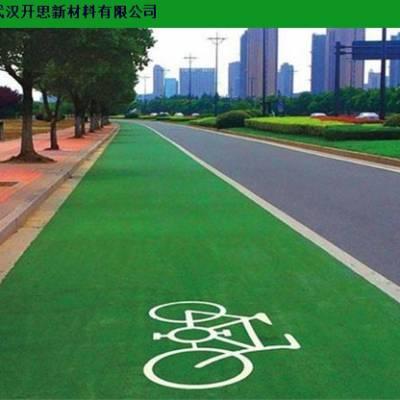 湖南彩色防滑路面胶粘剂哪家好 欢迎咨询 武汉开思新材料供应