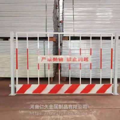 工地施工专用护栏@建筑安全栏杆@河南仁久基坑防护网厂家