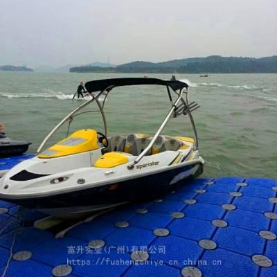 优质U型带凹槽塑料浮筒 快艇码头 摩托艇泊位 水上飞机浮动码头K