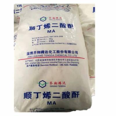 山东国标顺酐 高含量顺酐 顺酐一吨价格