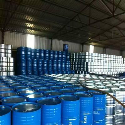 70异丙胺现货 国标异丙胺厂家 高纯度量大价优