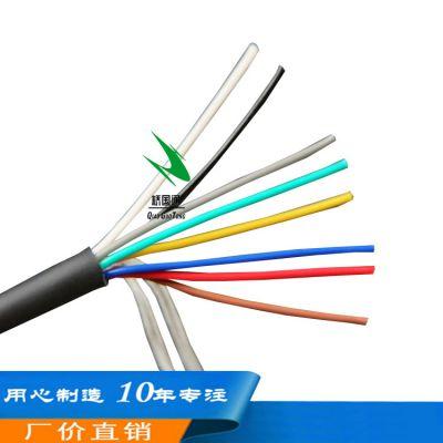 耐油聚氯乙烯裸铜线8芯耐折TRVV拖链机械设备专用电缆